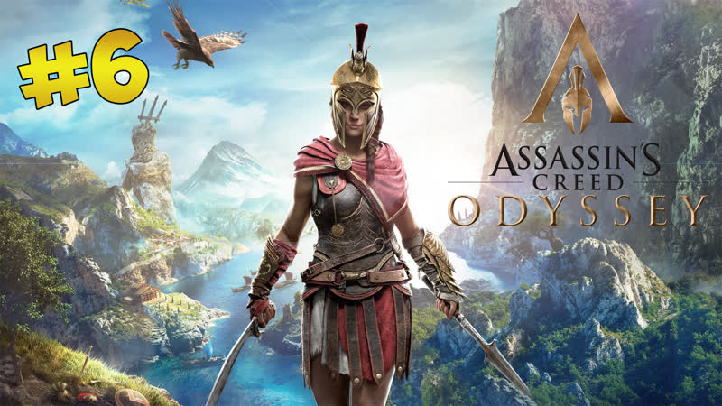 Assassin's creed: Odyssey 6 | Lord_Lucifer