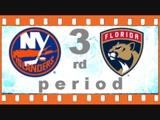 МАТЧ НОМЕР 248. 10 НОЯБРЯ 2018. NEW YORK ISLANDERS VS FLORIDA PANTHERS