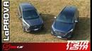 Ford Kuga vs Hyundai Tucson Test Drive
