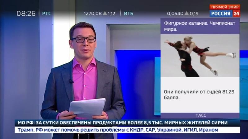 Новости на Россия 24 • Российские гандболистки обыграли румынок в отборе на чемпионат Европы