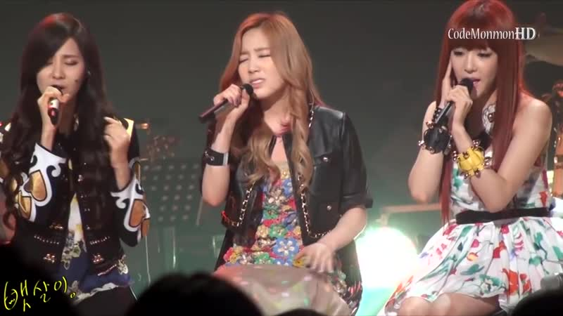 TaeTiSeo (TTS, SNSD) - Cater 2 U (Mix of Old New)