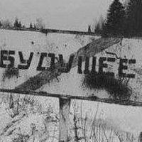 Аватар Виталия Котикова