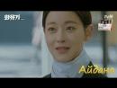 Клип к дораме Хваюги / Корейская одиссея-Схожу с ума