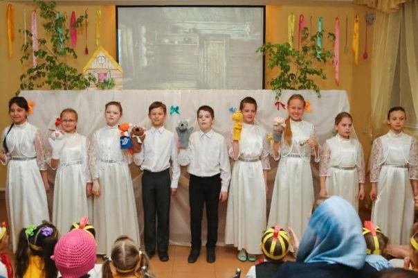 Православные воскресные школы для детей