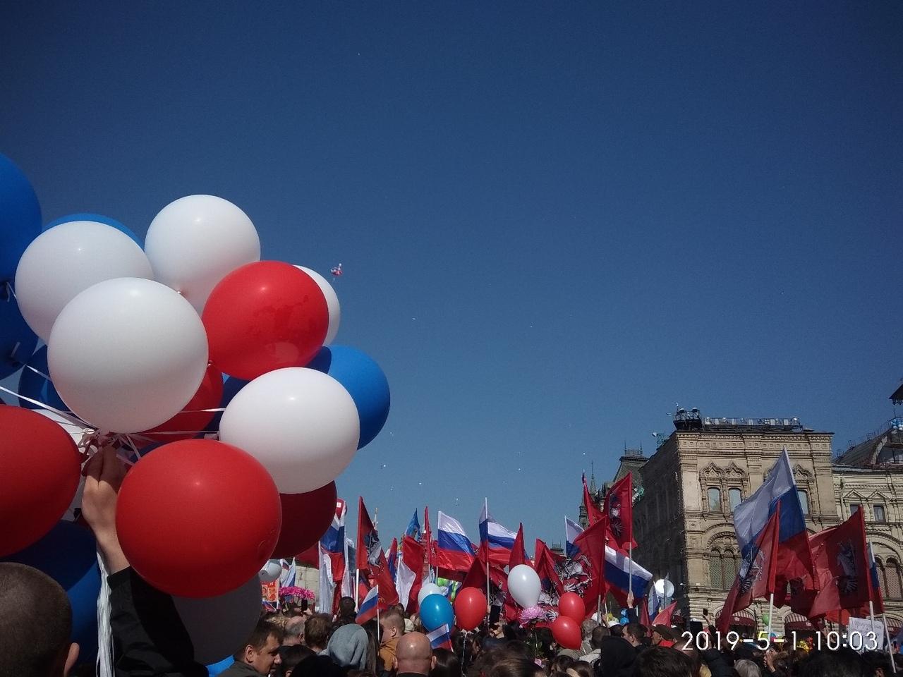 1 мая на Красной площади