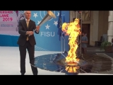В Турине зажжён огонь Зимней универсиады-2019