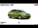 Диски Hyundai ACCENT 2011 - 2014