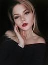 Кристина Маликова фото #2