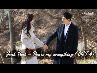 Jonh Park – You're my everything (Babel OST Part 4)