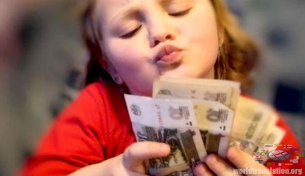 В Прикубанском районе родителей наказали за поступок дочери