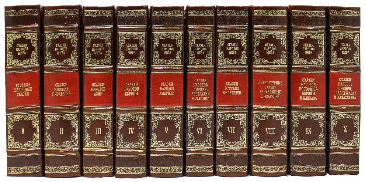 Юные читатели библиотеки на Вятской услышат сказки народов мира