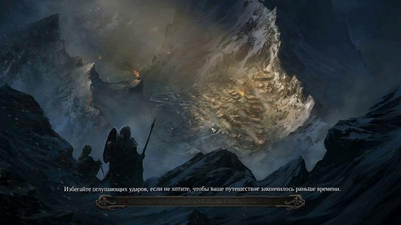 Vikings - Wolves of Midgard. Арена Тор 14 уровень