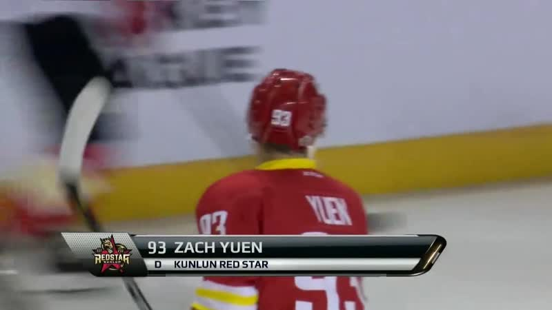Zach Yuen scores first KHL goal for China!