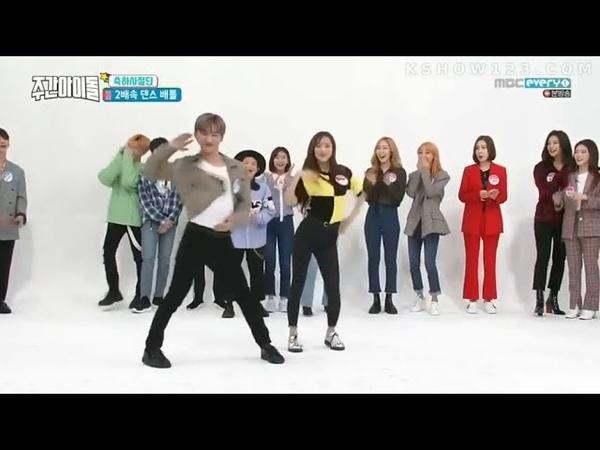[WEEKLY IDOL EP.350] Random Play Dance Wanna One, Apink, NU'EST, Mamamoo, GFRIEND,Seventeen