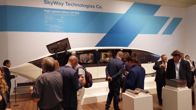 SkyWay представляет Юнибус 500 км_ч на InnoTrans2018