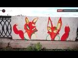 Стрит арт галерея «Ижевские смыслы» на набережной