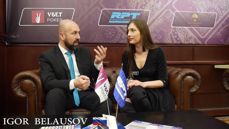 RUSSIAN POKER TOUR 2018 Armenia 🇦🇲️🎬🎥