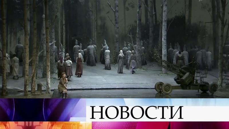 В Санкт Петербурге показали китайскую оперу А зори здесь тихие
