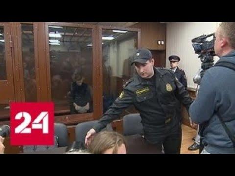 Братья Кокорины и Мамаев арестованы: видео из зала суда - Россия 24 » Freewka.com - Смотреть онлайн в хорощем качестве