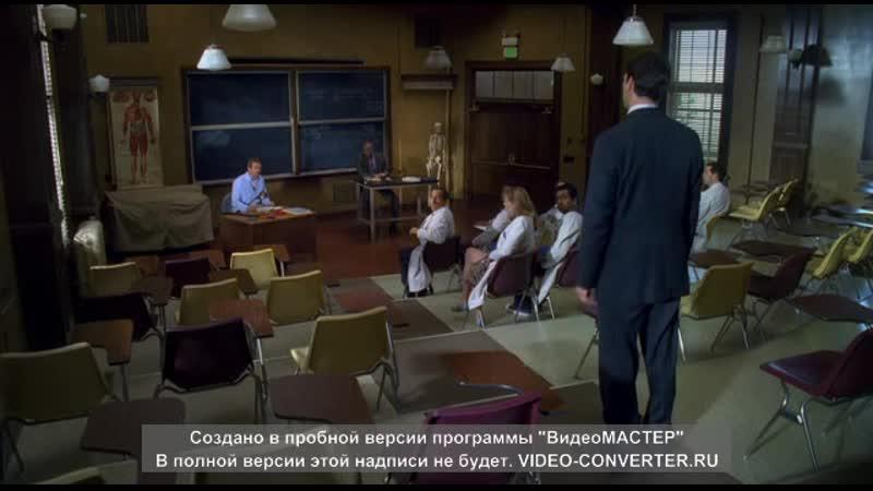 04-06-Dr_House unter vier Augen sprechen