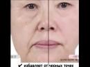 Инновационная лифтинг маска для лица Cledbel 24K Gold