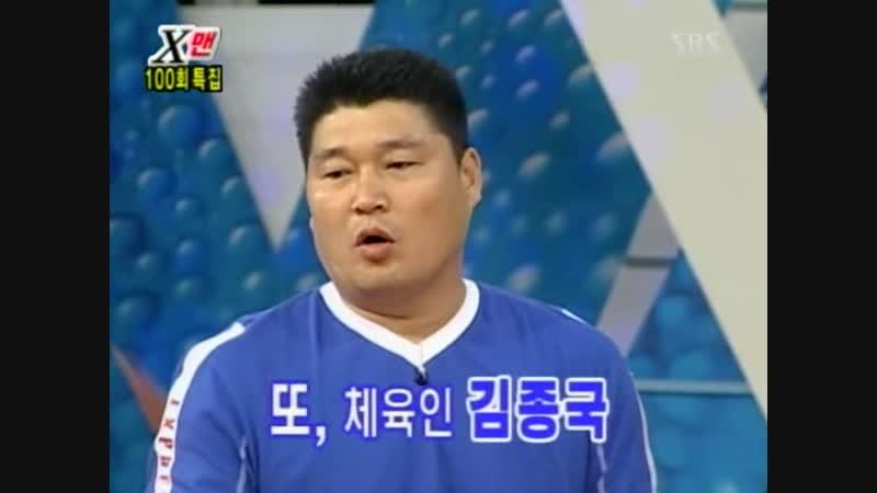 Hwang Bo 45 X맨.E100.051002