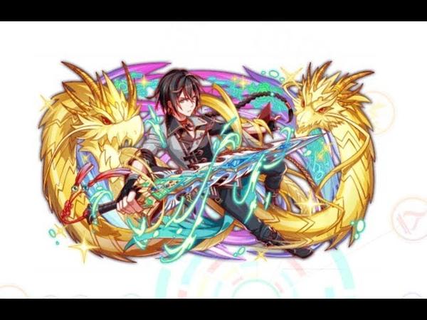 Lupica Crash Fever Cao Cao Invades