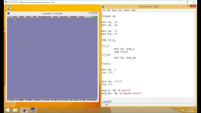 [Школа программистов] 14. Вычитание в процессоре / 1. Условные операторы / Программирование с нуля