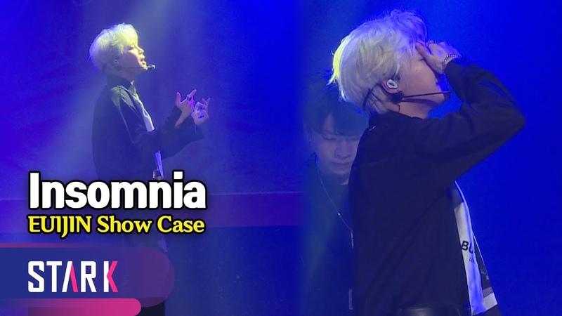 EUIJIN Show Case Title song 'Insomnia' (솔로 아티스트로의 변신 의진 타이틀곡 '불면증')