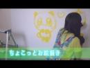 Hirota Aika【DIY】Ie no Kabe o Nurikaete Mita [honki]