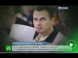 ФСБзадержании в Крыму группы диверсантов Правого сектора,которые планировали теракты в Крыму( архив,2014г)