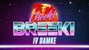 Cheeki Breeki - Brass Multitrack