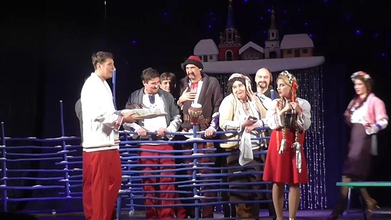 Пятый театральный фестиваль имени Папанова в Вязьме Ночь перед Рождеством Сватовство Вакулы