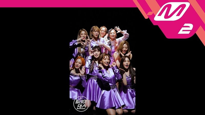 Fromis_9 (프로미스나인) - LOVE BOMB [Relay Dance] ГруппаЮжнаяКорея