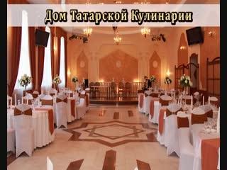 Ресторан ДТК