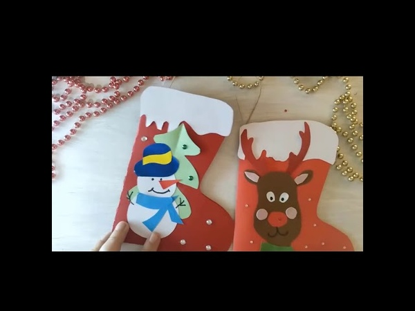 3 лайфхака Рождественских открыток DIY !Видео для гаджетов.