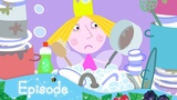 Ben and Holly's Little Kingdom Mrs Fig's Magic School Full Episode