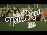 Премьера. Quest Pistols Show feat. DJ Fenix - Пей вода