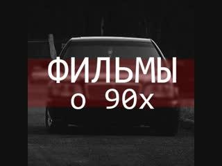 Смотрим ПРЕМЬЕРУ КЛИПА! Ноггано ft. Крёстная Семья - Волга