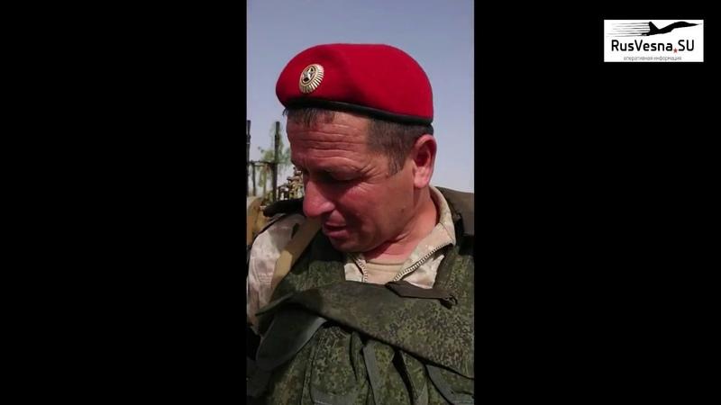 Сдача котла: скрытая камера — как «стеснительные» боевики сдавали российским военным пушки