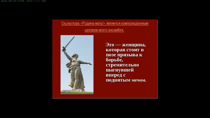 Участие РЕПТИЛОЙДОВ во Второй Мировой Войне | Валера Крымский