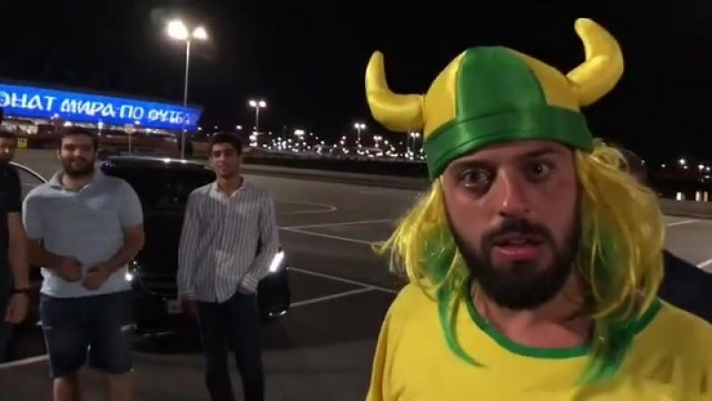 Клип с Томером из Бразилии - Это Ростов, детка!