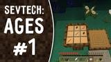 Начало жизни пещерного человека! - [SevTech: Ages] - MineCraft