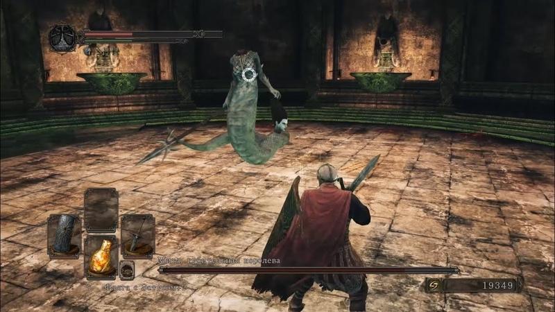 Dark Souls 2: Scholar Of The First Sin ► Красотка без головы ►14