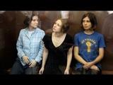Участницы Pussy Riot получили два года тюрьмы
