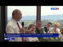 18 августа 2018 г На свадьбе в Австрии Путина встретили Черчилль и Кеннеди Россия 24