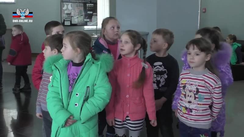 Дети военнослужащих и сотрудников МВД посетили Донецкий цифровой планетарий