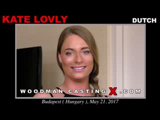Woodmancastingx - kate lovly (интервью) [вудман, кастинг, минет, сосет, порно, на камеру, секс, hd]