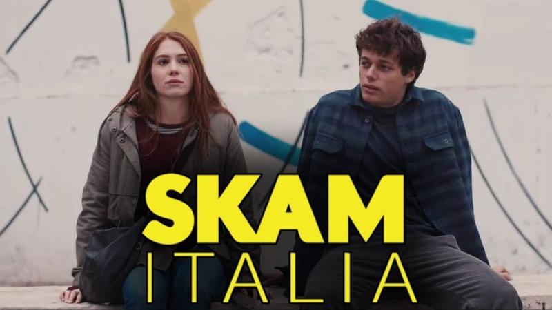 РЕАКЦИЯ НА SKAM ИТАЛИЯ (ITALIA) || 1 СЕЗОН 5 СЕРИЯ