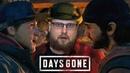 СЕРИЯ СО СКРИМЕРАМИ ► Days Gone #16
